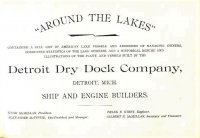 around the lakes  1894    2.jpg