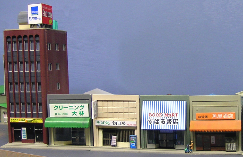 Green Max stores - kit bash