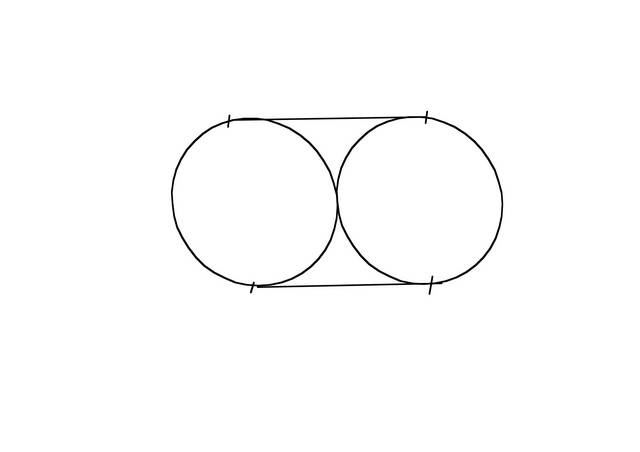 Oval with figure 8